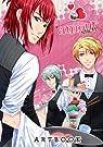 Artbook - amour sucré par ChinoMiko