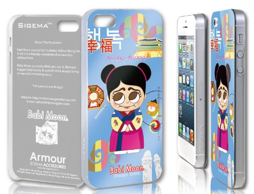 sigema-procase-iphone-5-cover-arirang-arirang