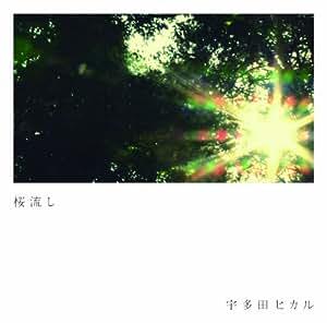 Hikaru Utada - Sakura Nagashi [Japan DVD] TOBF-5770