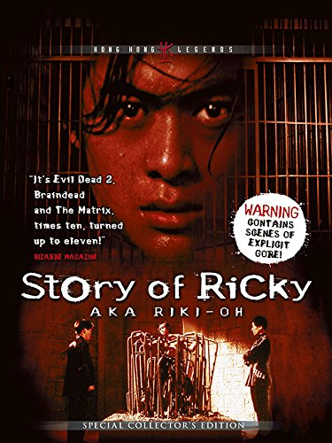 Riki-Oh: The Report of Ricky