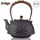 Cast Iron Teapot, Sotya Japanese Tetsubin Tea Kettle with Insulation Handle and Peony Flower Pattern (44oz 1300ml)