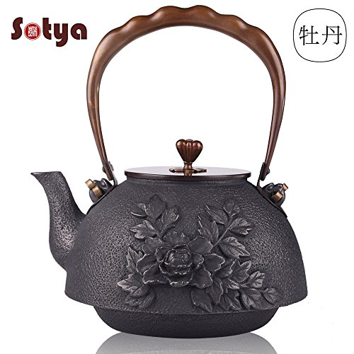 Cast Iron Teapot, Sotya Japanese Tetsubin Tea Kettle with Insulation Handle and Peony Flower Pattern (44oz 1300ml) by Sotya