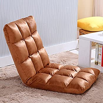 Selani adjustable floor chair folding couch for Floor couch amazon