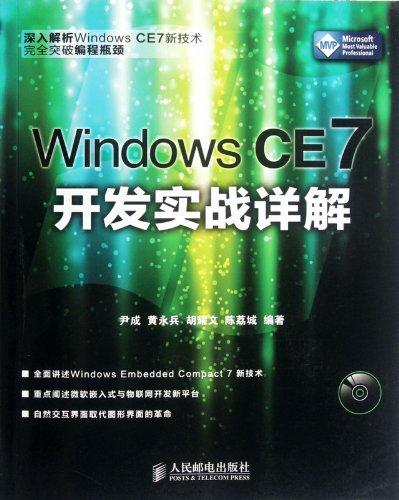 windows ce development - 1
