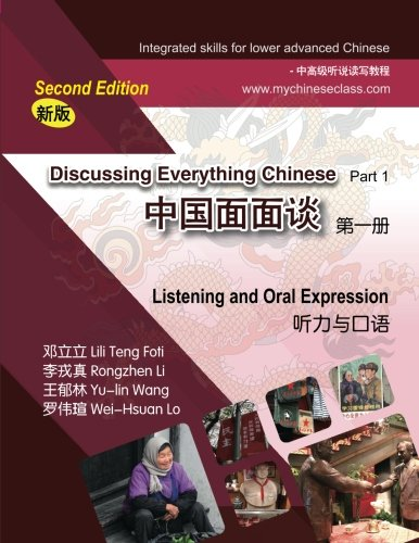 Discussing Everything Chinese Part 1 Listening and Oral Expression