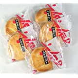 Ogura anko Pies Japanese style Sweet red bean Pie Manju 1 bag (5 pieces)