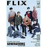 FLIX plus Vol.42