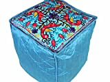 NovaHaat Blue Peacock Floral Embroidery Pouf Cover - Beautiful Ethnic Footstool Lounge Ottoman Seating from India - 16in L x 16in W x 16in H