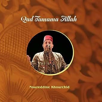 Allahouma Sali By Noureddine Khourchid On Amazon Music