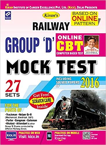 Kirans Railway Group D Online Cbt Mock Test Practice Work Book English  Feb 2018