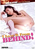 I Love It From Behind [DVD] [Region 1] [US Import] [NTSC]