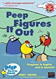 Peep & Big Wide World: Peep Figures It Out [DVD] [Import]