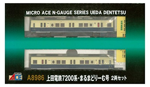 Electric Railway System - Micro Ace N gauge Ueda Electric Railway 7200 system and the Marma Dream 2-Car Set A8986 model railroad train