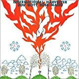 Sov Gott Rose-Marie by INTERNATIONAL HARVESTER (2006-11-07)