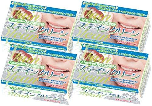 現実ルー降伏入れ歯爽快 ステインクリーン 1箱(2.5g × 30包入り) 歯科医院専売品 (4箱)