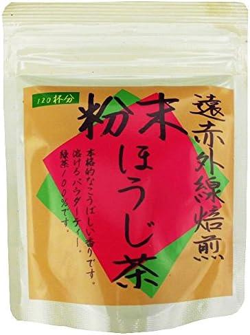 大和高原茶園 遠赤外線焙煎 【大和茶】 粉末ほうじ茶 30g×3袋セット