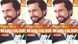 Bigen Men's Beard Colour B103 Dark Brown X 12 Packs