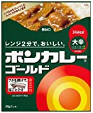 Otsuka Foods Bon Curry Gold Daikarashi 180g ~ 10 pieces