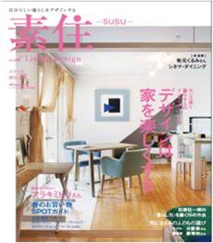 Download Dezain wa ie o tanoshiku suru haru no okaimono supotto gaido. PDF