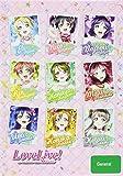 Love Live! The School Idol Movie [Blu-ray]