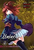 img - for Umineko WHEN THEY CRY Episode 4: Alliance of the Golden Witch, Vol. 1 - manga book / textbook / text book