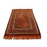 Best Quality Velvet Islamic Prayer Rug Janamaz Sajjadah Muslim Namaz Seccade Turkish Prayer Rug (Pink)
