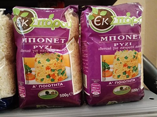 ( BOX ) 20 Pcs X 500 GRAMMS GREEK RICE BONET FROM GREECE by EK SPOROU