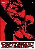 Cowboy Bebop Remix, Volume 1 by K??ichi Yamadera