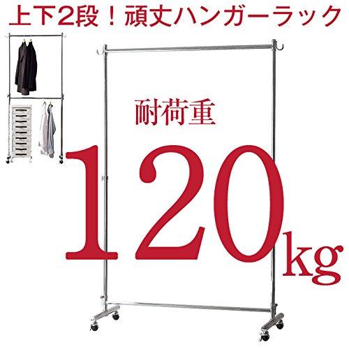 アパレルショップ御用達 プロ仕様の頑丈ハンガーラック (耐荷重80kg(幅95.5cm)) B01CEAOXQ0 耐荷重80kg(幅95.5cm)  耐荷重80kg(幅95.5cm)