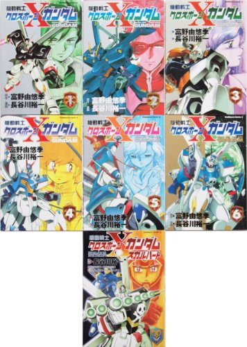 Mobile Suit Crossbone Gundam (Complete Manga Collection Set (Japanese Edition), Volumes 1-6 and sequel, Skullheart) (Crossbone Gundam Mobile Suit)