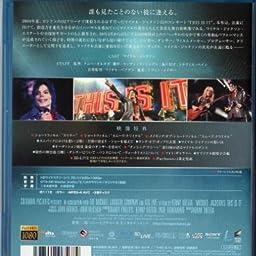 Amazon マイケル ジャクソン This Is It コレクターズ エディション 1枚組 Dvd 映画