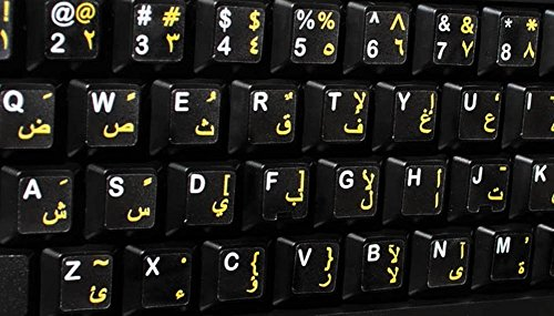 Keyboard Stickers Self-adhesive Arabic Layout Yellow Letters