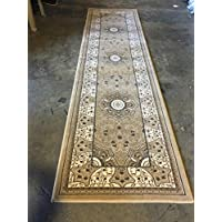 Traditional Long Runner Rug 500,000 Point Beige Persian 404 (32 Inch X 15 Feet 10 Inch)