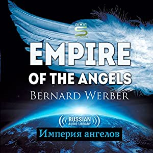 Empire of the Angels [Russian Edition] Audiobook