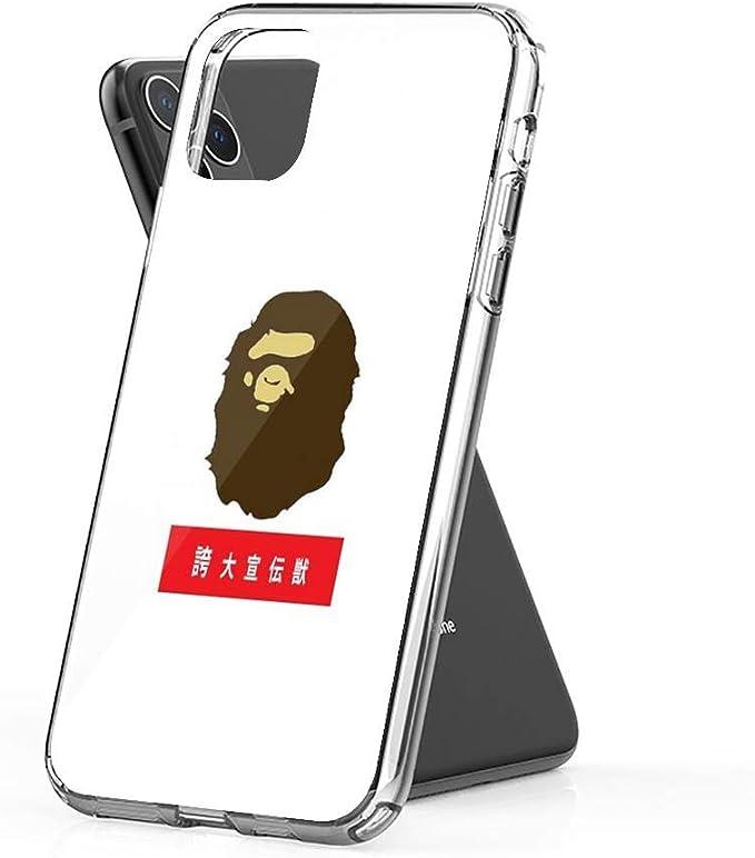 Shona Supreme Bape - Cover per iPhone, motivo: Hype Beast iPhone ...