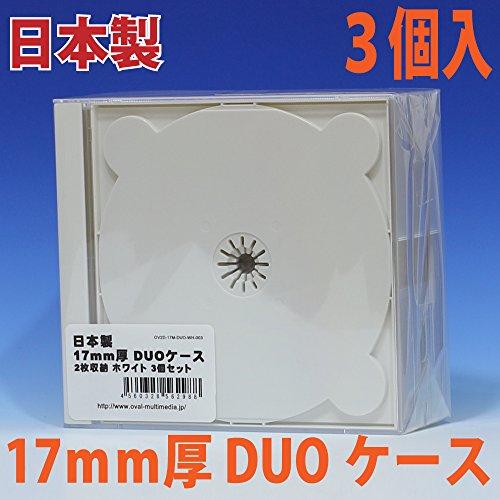 編集する事業内容見通し17mm厚/日本製/デュオケース/ロゴ無/2枚収納マルチケース DUOケース ホワイト 3個 アマゾン発送