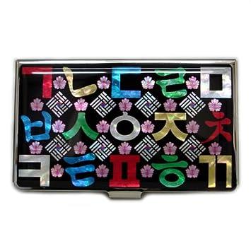 Design Visitenkartenetui Luxus Metall Koreanische Alphabet