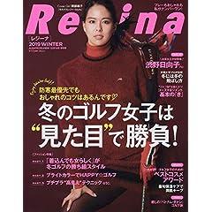 Regina 表紙画像