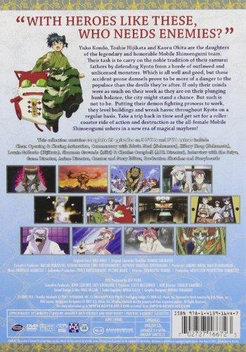 Moeyo Ken TV Complete Collection