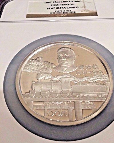 1987 CN China 1987 Large Silver 100 Yuan 12oz Zhan Tianyo coin PF 67 Ultra Cameo NGC