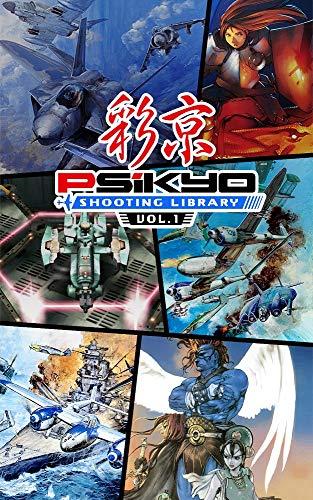 彩京 SHOOTING LIBRARY Vol.1 [限定版]