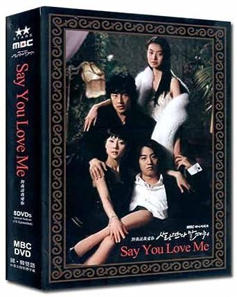Amazon com: Say You Love Me~ New Korean Drama Boxset: Yeom Jung-Ah