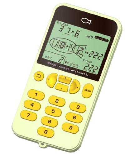 Ghost mental arithmetic trainer 2 digit ~ 2 -digit White
