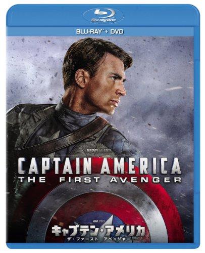 キャプテン・アメリカ/ザ・ファースト・アベンジャー ブルーレイ+DVDセットの商品画像