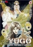 Yugo the Negotiator - Vol. 4 [Import anglais]