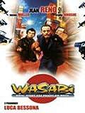 Wasabi (Wasabi) [paper sleeve]