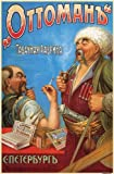 "Russian Soviet Political Propaganda Poster ''OTTOMAN TOBACCO FACTORT.ST.PETERSBURG'' 11.5"" x 16"""