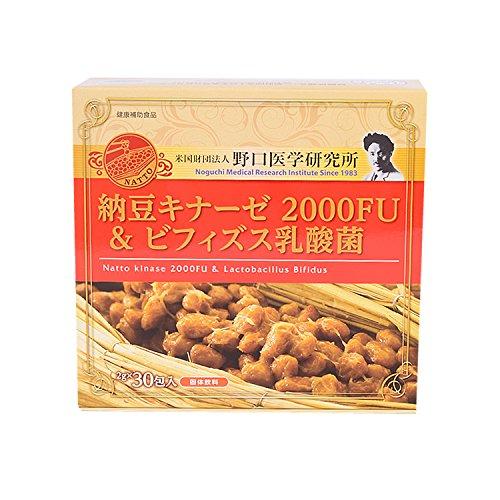 納豆キナーゼ2000FU&ビフィズス乳酸菌 B01KL5BXCM