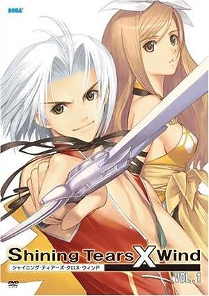 シャイニング・ティアーズ・クロス・ウィンド DVD