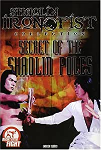 shaolin iron fist help surpass